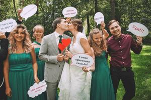 Конкурс на свадьбе мысли