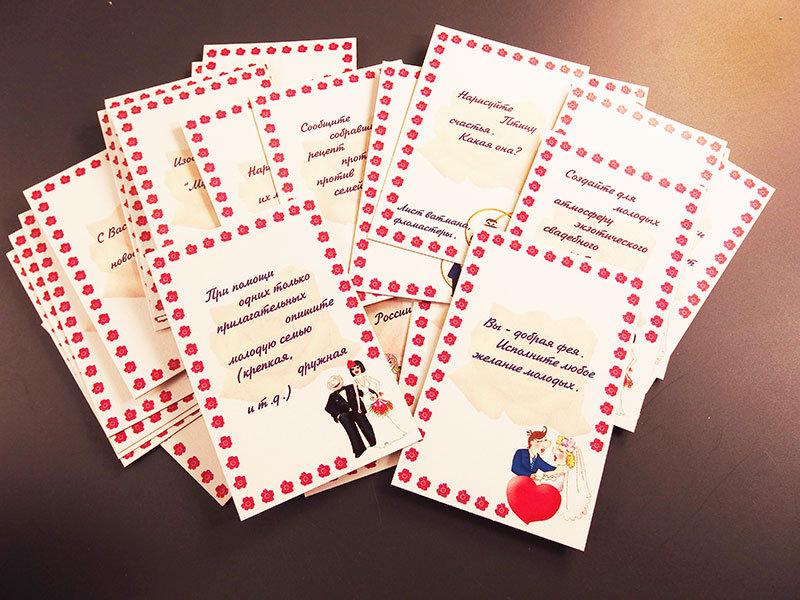 Свадебные фанты задания для гостей