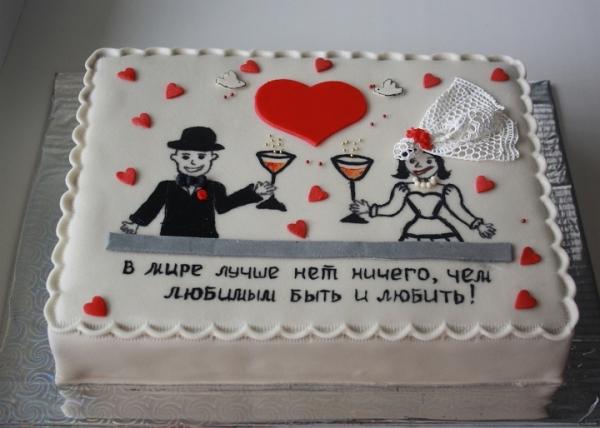 Надпись на свадебном торте: оригинальные с фото