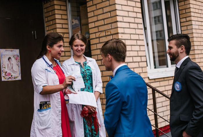 выкуп невесты в стиле больницы 3