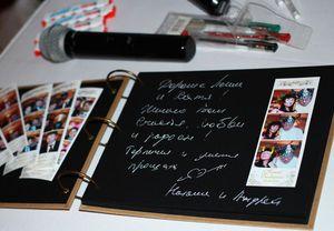 книга пожеланий с черными листами 4